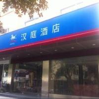 Hanting Express Taizhou Luqiao Coach Station, hotel in Taizhou