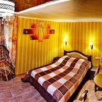 ApartLux Chernigov, hotel in Chernihiv