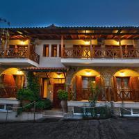 Archodariki, hôtel à Ouranoupoli