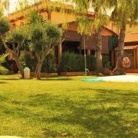 Hostal Al-Andalus, hotel in La Guijarrosa