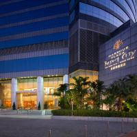 Harbour Plaza Resort City, hotel v Hong Kongu