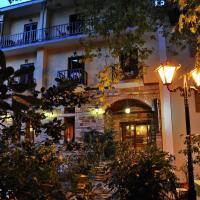Ξενοδοχείο Πελίας, ξενοδοχείο στην Πορταριά