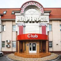 Hotel Maraphon, отель в Липецке
