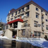 Hotel New Fukudaya, hotel in Minami Uonuma