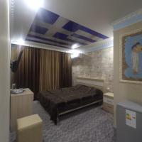 Hotel Olimp, отель в Оренбурге