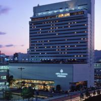 Hotel Granvia Hiroshima, отель в Хиросиме