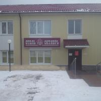 Hotel Oktyabr'