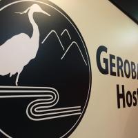 Gerobal Hostel