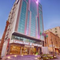 فندق لافونا، فندق في الجبيل