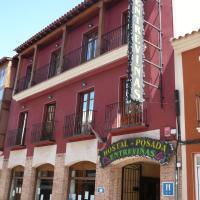 Hostal Posada Entreviñas, hotel in Valdepeñas