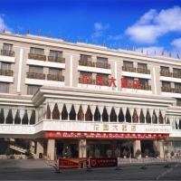 Datong Garden Hotel, hotel in Datong
