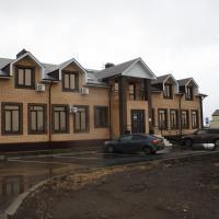 Gostinitsa Medvedeff, hotel near Ulyanovsk Vostochny Airport - ULY, Cherdakly