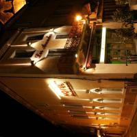 レ ザルカド、リムーのホテル