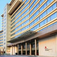 Hong Kong SkyCity Marriott Hotel, hotel near Hong Kong International Airport - HKG, Hong Kong