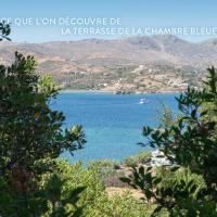 Psilalonia : Chambres d'hôtes de charme sur l'Île de Leros