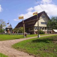 Äckerhof, отель в городе Вольфах