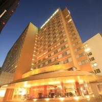 ホテルサンルートプラザ新宿、東京のホテル