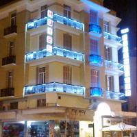 Ξενοδοχείο Μετροπολίς, ξενοδοχείο στις Σέρρες