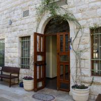 Villa Nazareth, отель в городе Назарет