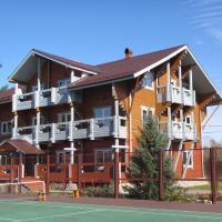 Усадьба Новоснежка, отель в городе Новоснежная
