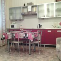 Apartment Lesnoy Gorodok