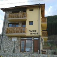 Mini Complex Rilski Terasi, Hotel in Saparewa Banja