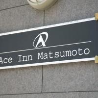 Ace Inn Matsumoto, hotel in Matsumoto