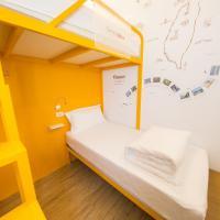 睡覺盒子青年旅館