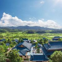 Imperial Springs, hotel in Conghua