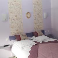 Sous Le Figuier, hotel near Grenoble - Isère Airport - GNB, Saint-Siméon-de-Bressieux