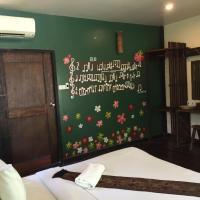 Pang Mai Resort Hatyai