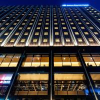 Daiwa Roynet Hotel Ginza, Hotel in Tokio
