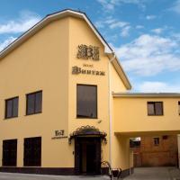 Vintage Hotel, hotel in Kaluga