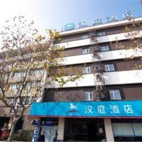 Hanting Hotel Shanghai Tangqiao Subway Station