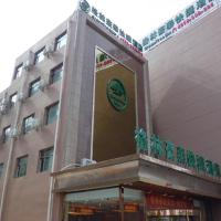 Vatica LiaoNing ChaoYang the East of Railway Station XinHua Road Hotel