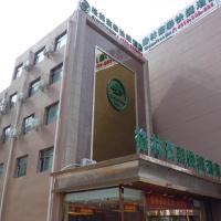 GreenTree Inn Datong Railway Station South Yundingyayuan Express Hotel, hotel in Datong