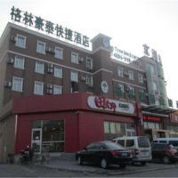 GreenTree Inn Beijing Fangshan Liangxiang Suzhuang Express Hotel, hotel in Fangshan