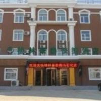 GreenTree Inn Beijing Yanshan Shihua Express Hotel, hotel in Fangshan
