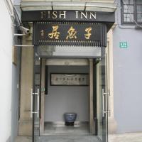 Shanghai Fish Inn Bund, hotel v Šanghaji