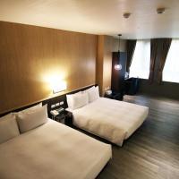 Diary of Ximen Hotel - Liufu Branch, hotel in Taipei