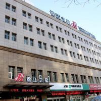 Jinjiang Inn Datong West Ring Road, hotel in Datong