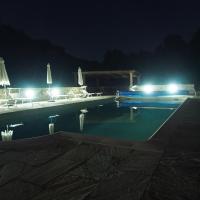 Il Giardino Di Rosmarino, hotel a Pontremoli