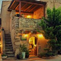 Porfyrousa Traditional Hotel