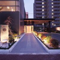 Yanagawa Hakuryuso, hotel near Saga Airport - HSG, Yanagawa