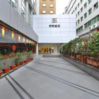 Shenzhen Sunon Hotel,Dongmen (Formerly Sunon Holiday Villa Hotel), hotel in Shenzhen