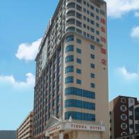 Vienna Hotel Shenzhen International Exhibition Center Xintian