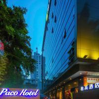 Paco Hotel Guangzhou Dongfeng Road Branch