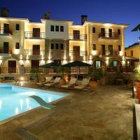 Maritsas Hotel & Suites, ξενοδοχείο στην Πορταριά