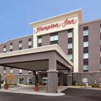 Hampton Inn Minneapolis Bloomington West, hotel in Bloomington