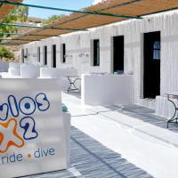 Pavlosx2, ξενοδοχείο στη Χώρα Φολεγάνδρου